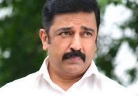 Eye-catching thriller movie – Raghavan